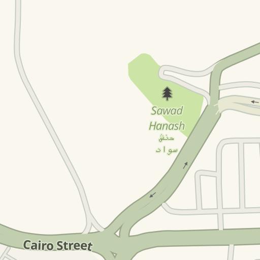 Waze Livemap - Driving Directions to Sawad Hanash سواد حنش