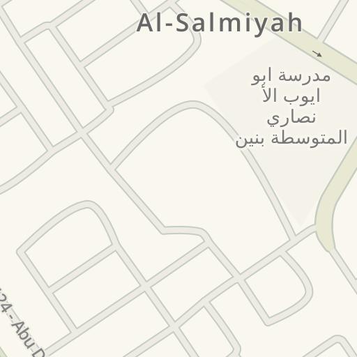 Driving Directions to Al Rashid Hospital, SALMIYA, Kuwait   Waze