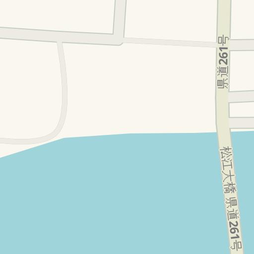 Navigace na adresu 竹島資料室, 松江市 - Waze
