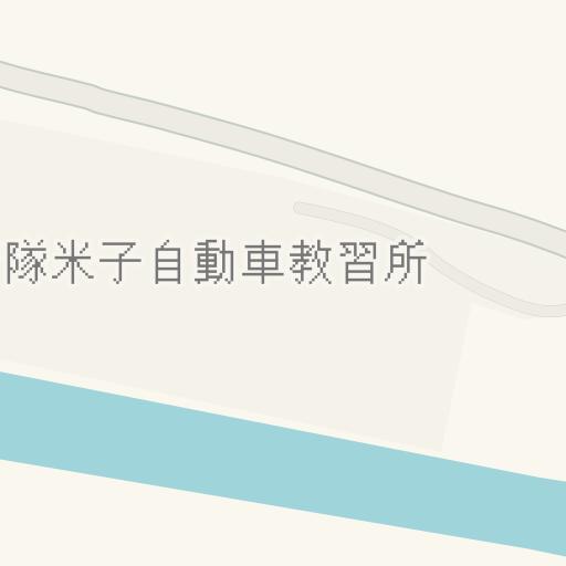 自動車 学校 米子