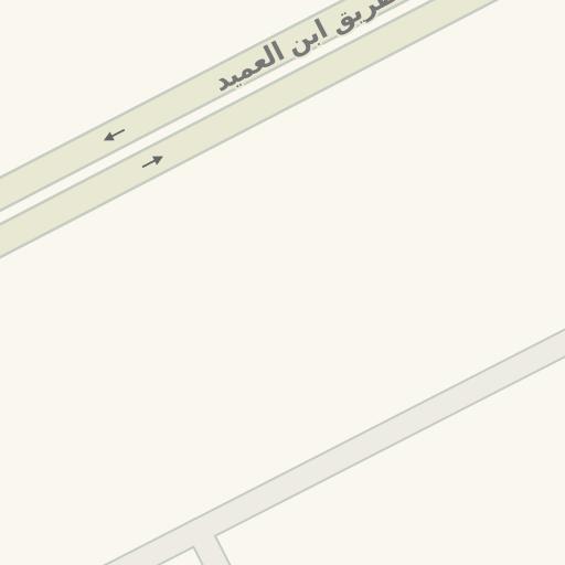 Driving Directions To مدرسة دلة لتعليم قيادة السيارات 2349 طريق ابن العميد الرياض Waze